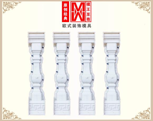 方瓶款花瓶柱beplay娱乐网站效果图