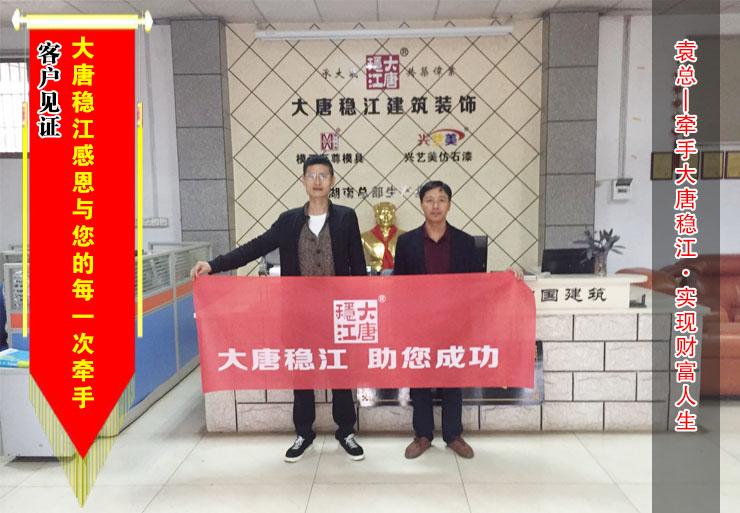 【江西】装修公司萍乡在模王至尊模具采购一批梁托模具