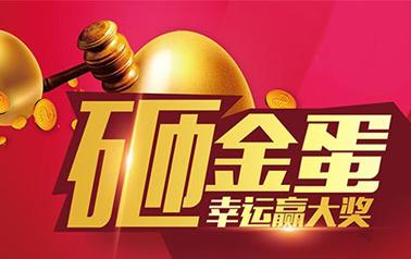 乘十八年坚实基业之东风 开启大唐稳江企业新征程