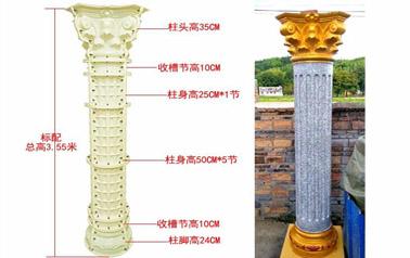 欧式罗马柱模具厂家直销五一更优惠